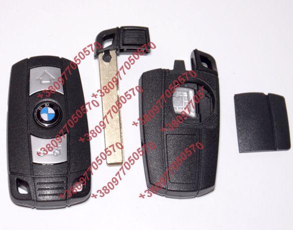 Корпус ключа BMW 1 3 5 X5 X6 E60 E87 E88 E71 E90 E70 смарт ключ бмв