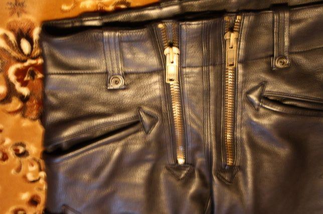 Super spodnie skorzane Motorowe