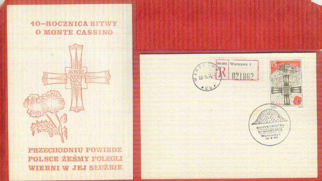 Kartka Monte Cassino 40 rocznica bitwy Warszawa 1984 rok