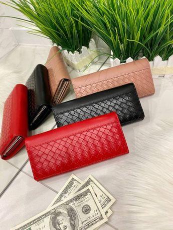 Тренд! Модний великий жіночий гаманець на магнітах. Женский кошелек