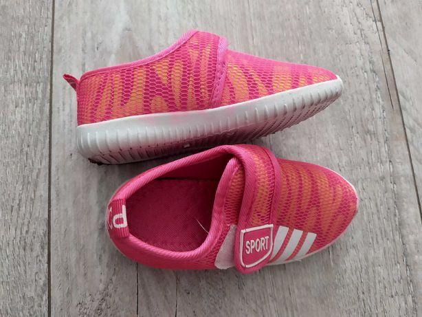 Adidasy nowe  różowe