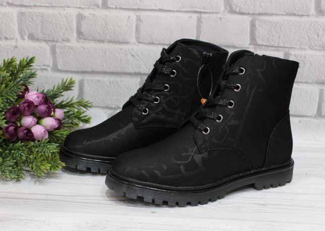 Модные ботинки на девочку Сказка демисезонные гарні чоботи для дівчини