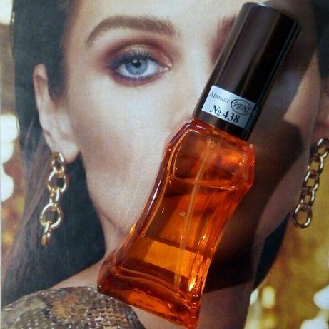 Духи на разлив Gabrielle от Chanel