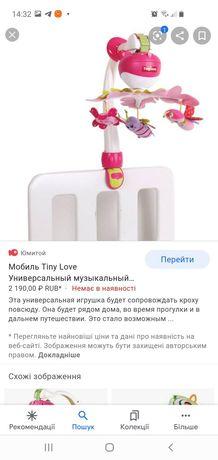 Мобиль Tiny Love універсальний