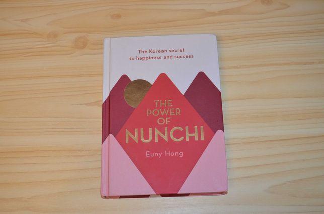 The Power of Nunch by Euny Hong, книга на английском