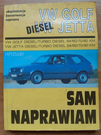 Książka Sam Naprawiam VW Golf Jetta DIESEL