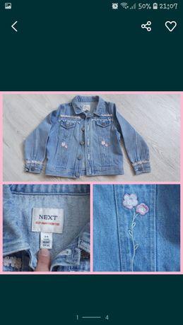 Mega paka/ zestaw Katana NEXT rozm. 104 dziewczeca i spodnie