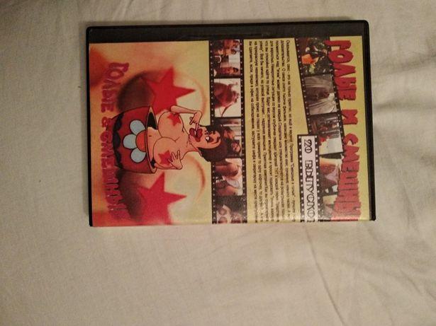 Продам DVD-диск
