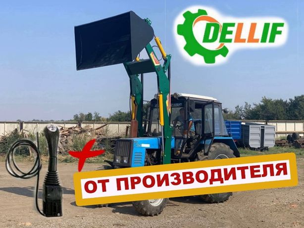 Фронтальный Погрузчик на трактор МТЗ КУН Деллиф 1200 с джойстиком