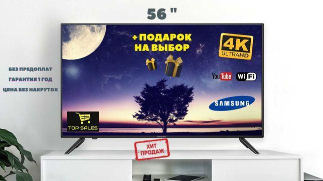 """Хит продаж! Новый телевизор Samsung 56"""" 4k Smart TV + T2 (+ПОДАРОК)"""