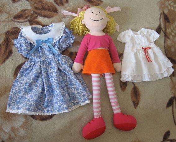 Большая кукла 62 см,мягко набивная, с дополнительной одеждой