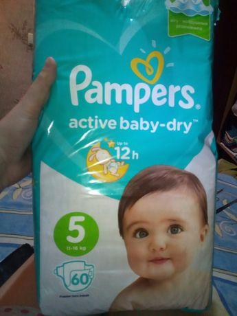 Продам Pampers памперсы