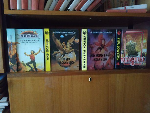 Продам библиотечку фантастики.
