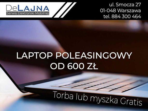 Laptopy używane od 599zl ! Torba lub myszka gratis ! Od 599zł !