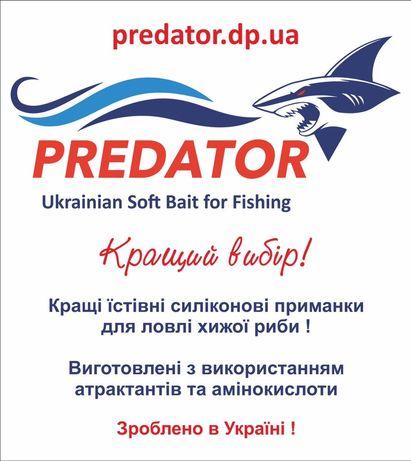 """Силиконовые Приманки """"PREDATOR» для Рыбалки"""