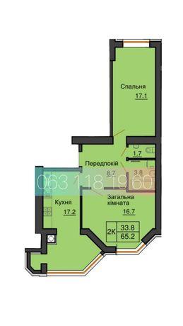 Продажа двухкомнатной квартиры в Жк София Нова от Мартынова