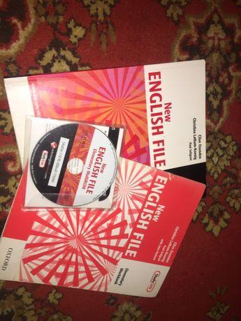 Книги по английскому языку ( New English file)