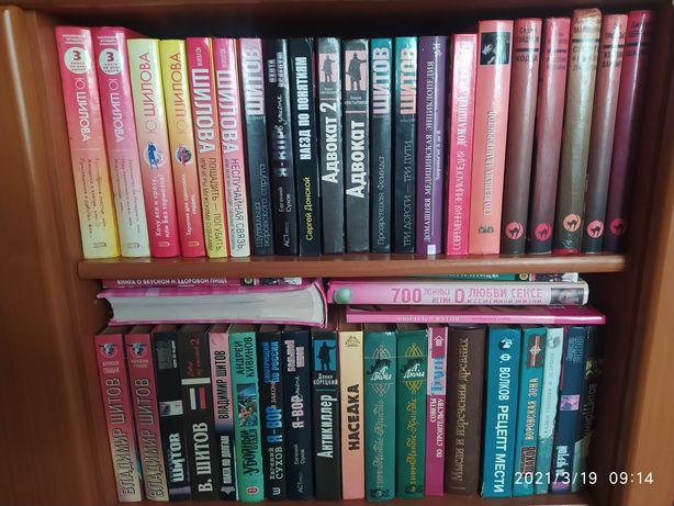 продается коллекция книг