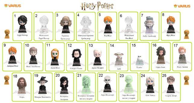 Продам фигурки из Варуса Varus Гарри Поттер Harry Potter
