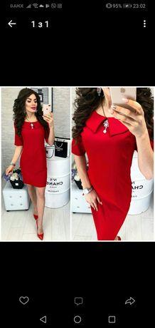 Жіноче плаття нове