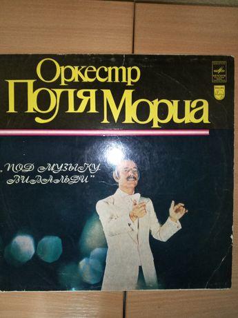 Пластинка Оркестр  Поля Мориа