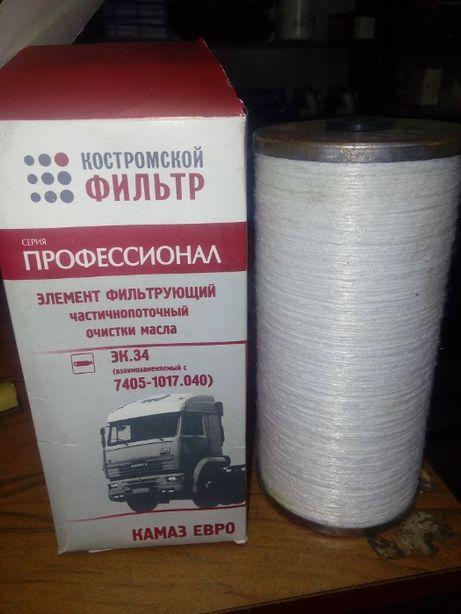 Элемент (фильр) масляного фильтра Камаз Евро