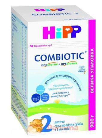 Детская сухая молочная смесь HiPP Combiotiс 2  900 гр. 16 пачек