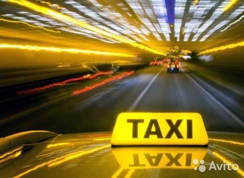 Авто в аренду для работы в такси!!
