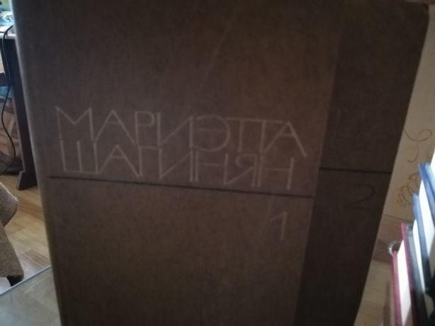 Книги Мариэтта Шигонян 2 том и наука самоосознания5 книг
