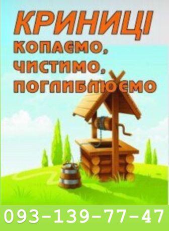 Продажа и Доставка Колодезных Колец!