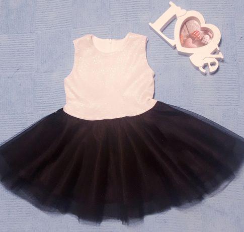 Праздничное Новое платье