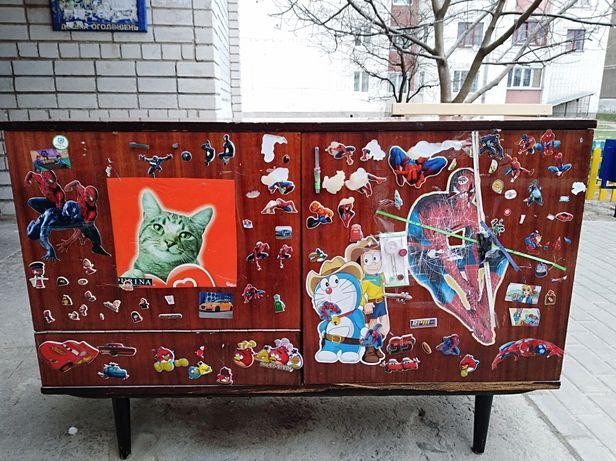 Советская Тумба +бар+холодильник.