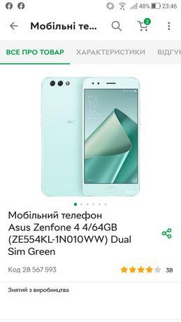 Мобильный телефон Asus Zenfone 4 4/64GB ZE554KLDual Sim Gre