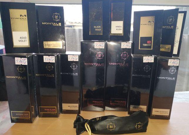 Montale , Chloe , Gucci , Antonio Banderas , Dolce &Gabbana , Chanel