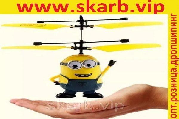 ИГРУШКА Летающий миньон, интерактивная игрушка вертолёт миньен меньен
