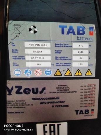 Аккумуляторная батарея для электропогрузчика