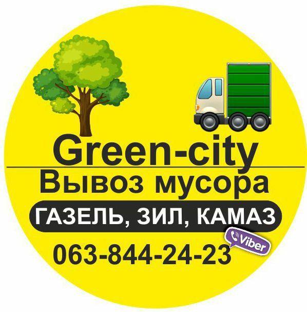 Вывоз бытового мусора, вывоз строительного мусора, вывоз мебели. Днепр - изображение 1
