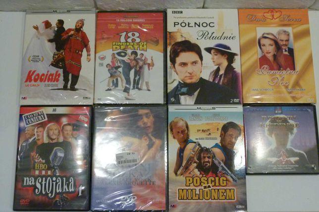 [REZERWACJA] 8 filmów DVD, część nowych