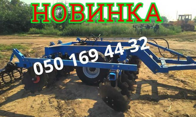 Борона дисковая прицепная НОВИНКА для трактора МТЗ-82 ,МТЗ-100, Т-150К