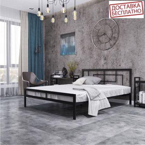 Кровать двухспальная металлическая (лофт) Квадро / ДОСТАВКА БЕСПЛАТНО