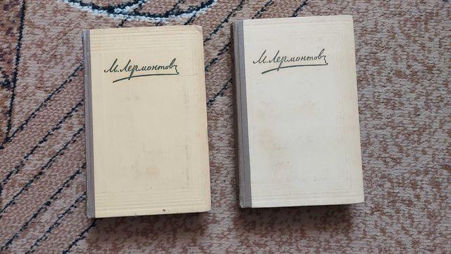 Книга Лермонтов 2 тома 1959 г