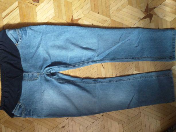 Spodnie ciążowe roz. 42