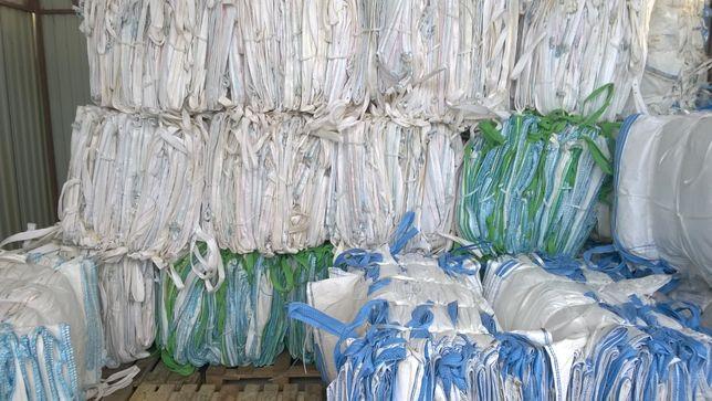 Big Bag worek 100/100/140 cm na gruz złom