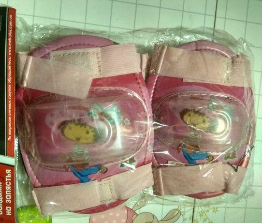 Детские наколенники и налокотники для девочки (защита)