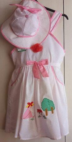 Платье сарафан летний детский