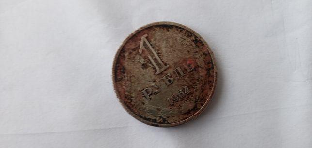 Монета 1 Рубль СССР в хорошем состоянии !