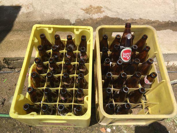 Grade cerveja Super Bock anos 90