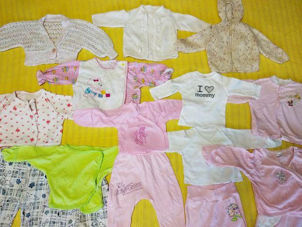 Пакет вещей для новорожденного. Для девочки 0-3 мес. Цена за 16 единиц