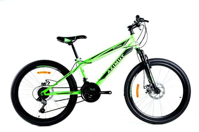 """Велосипед Azimut Extreme 24"""" 26"""" Лучшая цена!!"""