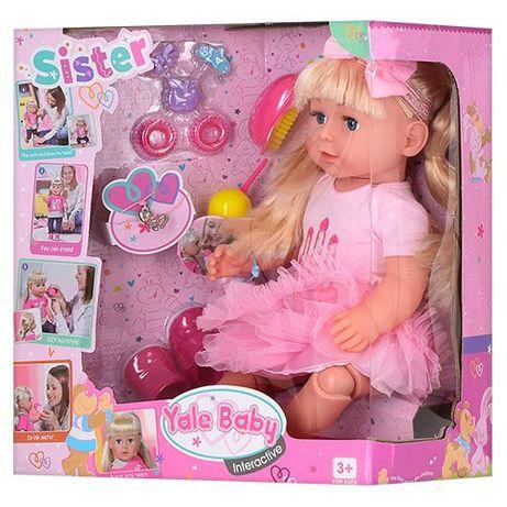 Кукла пупс старшая сестренка Baby Born, Беби Борн Sister